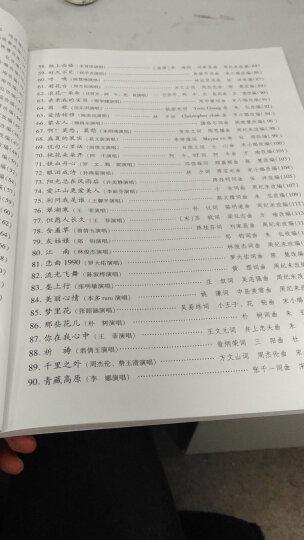 古筝流行金曲99首古筝曲谱乐谱书籍古筝教材教程流行歌曲乐谱 晒单图