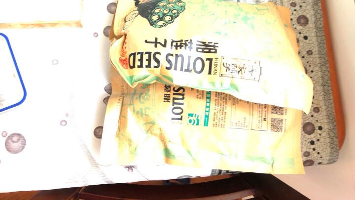 方家铺子 南北干货 湘潭特产 去芯白莲子 湘莲子 莲子羹甜汤煲汤伴侣配料500g 晒单图
