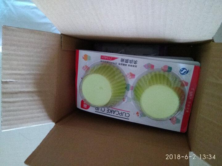 展艺蛋糕纸托 雪媚娘托巧克力托纸杯 马芬杯100个装 绿色 晒单图