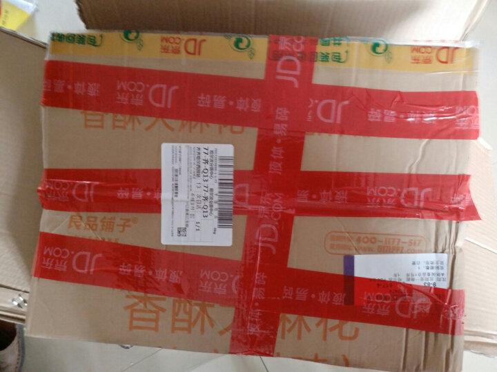 西班牙进口 品利 (MUELOLIVA)特级初榨橄榄油礼盒 1L*2瓶 端午送礼 晒单图