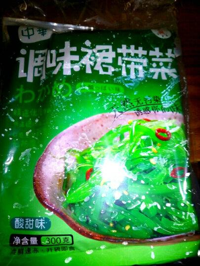 水娃娃 即食裙带菜丝海藻沙拉 寿司材料早餐凉拌菜 晒单图