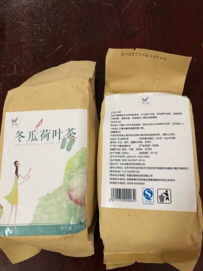 立远 花草茶 冬瓜荷叶茶 混合花茶 40小包 160g/袋 晒单图