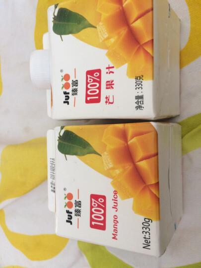 臻富(jufoo) 100%纯果汁健康无盐糖不添加饮品果蔬菜汁饮料 枇杷汁960ml*4瓶装 晒单图