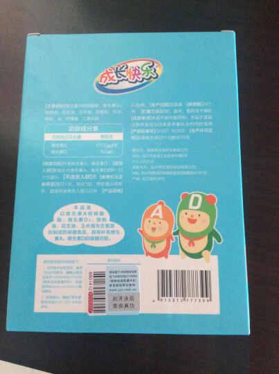 养生堂 成长快乐牌维生素AD滴剂胶囊型 儿童保健品(6-12个月)30粒 晒单图