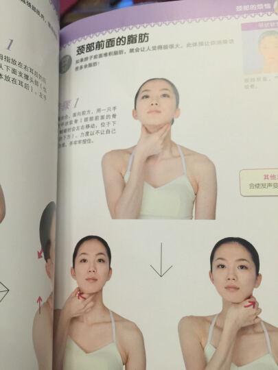 胜山氏小脸美肌法 晒单图