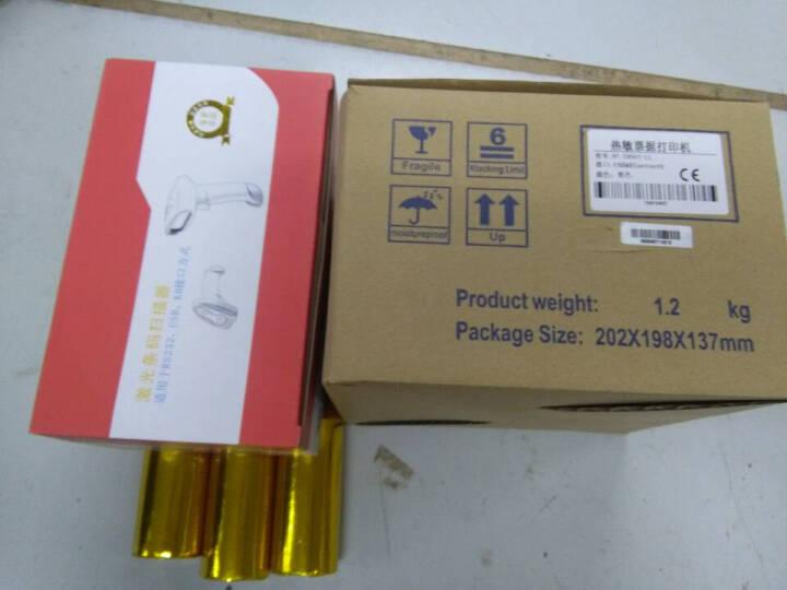 逊镭(NTEUMM)NT-5890T-LL蓝牙热敏打印机 58票据打印机 支持美团 饿了么 黑色 安卓+苹果双模版 晒单图