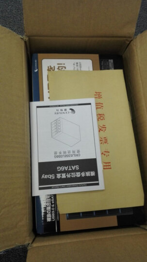 世特力(Century) 裸族CRSJ535EU3S6G2五盘外置盒SATA6GUSB3.0 黑色 晒单图