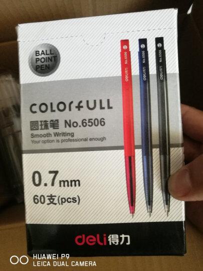 得力(deli)60支黑色0.7mm按动式圆珠笔原子笔6506 晒单图