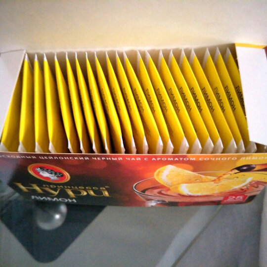 【199减100】俄品多俄罗斯进口花果茶 红茶 水果茶 维他柠檬茶  茶包袋泡茶袋 盒装组合25小包 草莓冰淇淋 晒单图