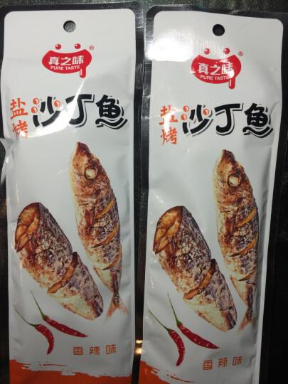 真之味 日式秋刀鱼 香辣鱼肉干 小鱼仔 熟休闲零食小吃 55g 晒单图