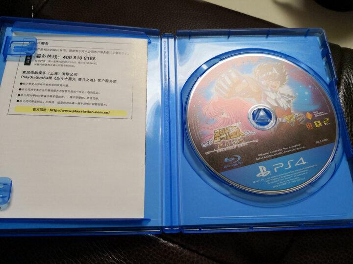 索尼(SONY)【PS4国行游戏】圣斗士星矢 勇斗之魂 普通版 晒单图