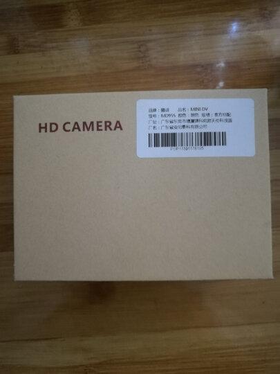 摄徒MD95S高清家用摄像机便携录像机监控摄像头袖珍小型儿童数码微型照相机超小迷你记录仪 套餐三 晒单图