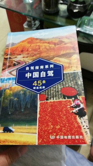 101中国美食之旅-LP孤独星球Lonely Planet旅行读物 晒单图