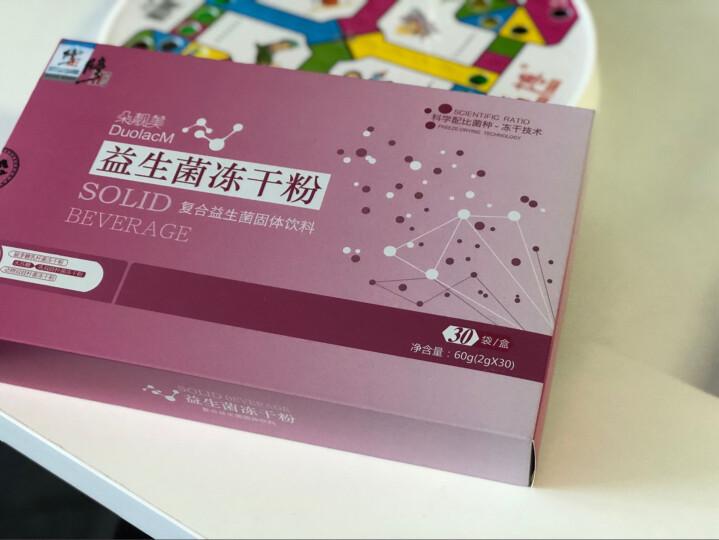 【拍下138元一盒】修正(XiuZheng) 益生菌粉 成人孕妇调理肠胃肠道冻干粉 含益生元 30袋/盒 晒单图