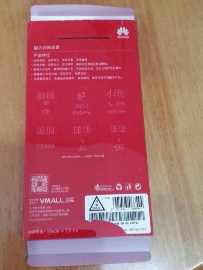 【京东限时达】 P8max原装皮套 手机套 超薄磁力点阵智能翻盖支架式 6.8寸保护壳 华为P8max原装皮套(石墨灰)全新密封盒装带防伪 晒单图