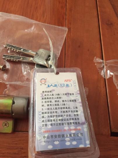 尚尚居(SSJ)  老式盼盼美心防盗门锁芯 AFS安防锁芯 老款入户外装大门月牙钥匙 37.5+67.5=105 晒单图