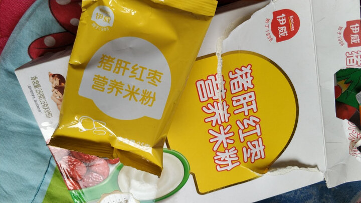伊威(Eastwes) 宝宝米粉 营养米粉 辅食 猪肝红枣营养米粉250g 晒单图