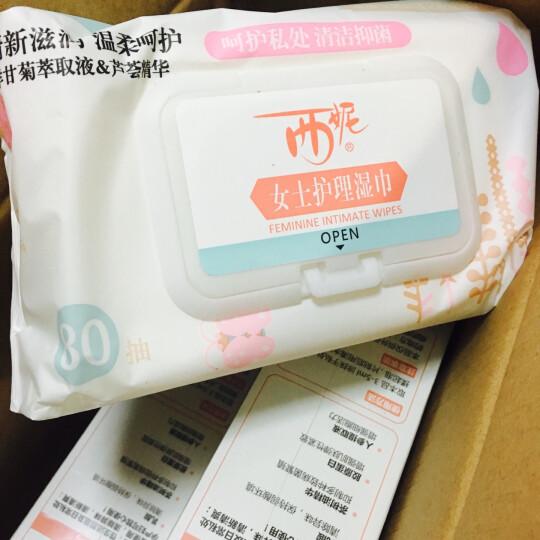 西妮 女性私处粉嫩私密护理异味洁阴洗液 卫生护理液套装280mlx3+100ml+湿巾 晒单图