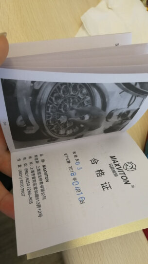 玛斯威顿(MAXVITON)手表男士光能表太阳能运动手表皮带防水夜光学生手表瑞士品牌军表 帆布带EM1418-01EB 晒单图