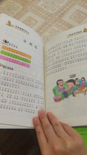 小学生作文书大全8册 黄冈作文看图说话写话注音版小学一年级二年级三年级四年级日记起步作文起步辅导 晒单图