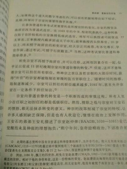 海外中国研究系列·忠贞不贰?:辽代的越境之举 晒单图