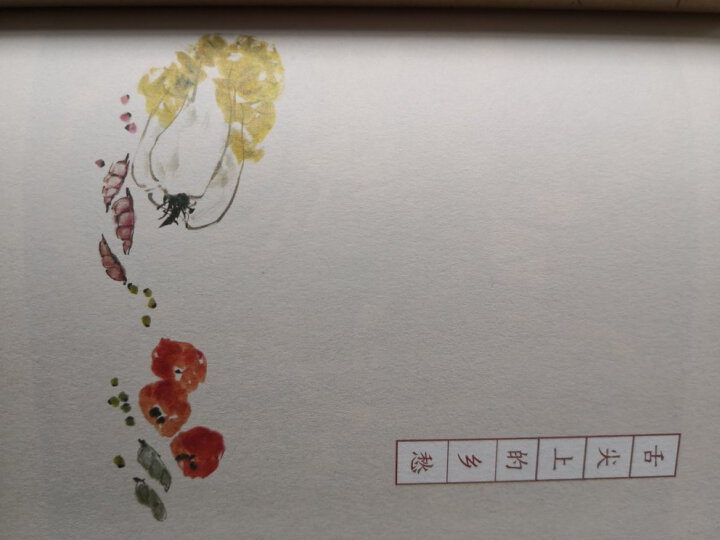 等一朵花开 晒单图