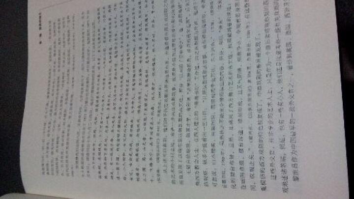 中国百年话剧史述 晒单图