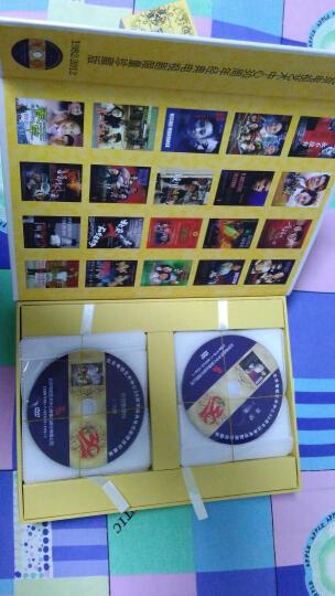 北京电视艺术中心30周年经典电视剧(限量珍藏版)(60DVD+2CD) 晒单图