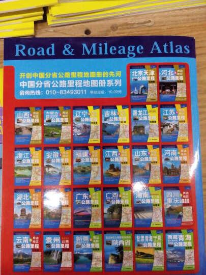 2016年中国公路里程地图分册系列:云南及周边地区公路里程地图册 晒单图