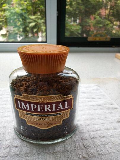 怡网啡俄罗斯进口 波旁贵族IMPRESSO皇家系列冻干咖啡100g/瓶 速溶咖啡 赞誉咖啡 晒单图
