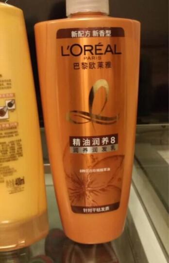 欧莱雅(LOREAL)精油润养丰盈洗发水700ml(密集润养柔顺亮泽洗发露)(新老包装随机发货) 晒单图