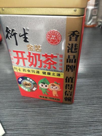 衍生金装小儿双料开奶茶固体饮料 晒单图