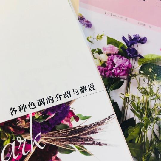 日本花艺名师的人气学堂:花艺设计中果实的使用技法 晒单图