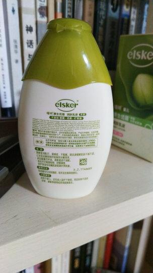 【京东超市】嗳呵原生优蓓婴儿润肤乳液 男婴120g 晒单图