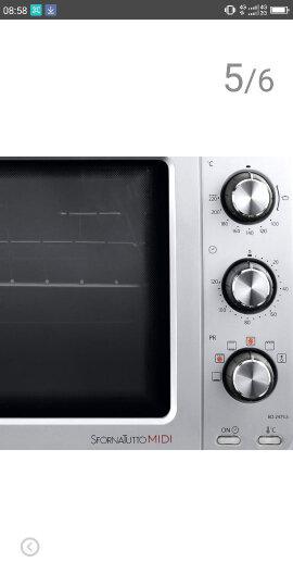 德龙(Delonghi)电烤箱 家用多功能烤箱(24L)瓷釉银石内胆上下加热 EO2475.S 晒单图