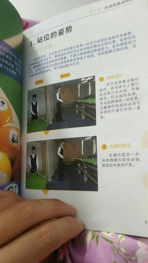 看图学打台球 台球 台球器材讲解台球基础知识初中技术的练习方法等教学内容 书籍 晒单图