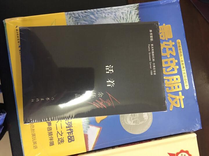 阿衰on line 21-30(套装共10册) 晒单图