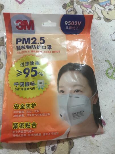 3M 9502V KN95  防雾PM2.5 防尘 男女舒适透气 头戴式 呼吸阀(3只/包)精包装 晒单图