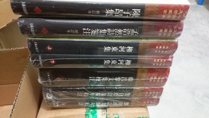 玉台新咏汇校(精套装上下册)(中国古典文学丛书) 晒单图