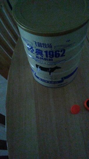 飞鹤(FIRMUS) 学生高钙奶粉900g*2罐听装  少年女士成人冲饮早餐高钙牛奶粉 晒单图