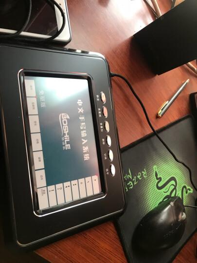 伯诗乐(BOSHILE) 免驱电脑手写板老人写字板台式机笔记本一体机外接USB手写键盘 经典黑 晒单图