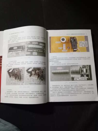 全彩图解空调器维修从入门到精通 晒单图