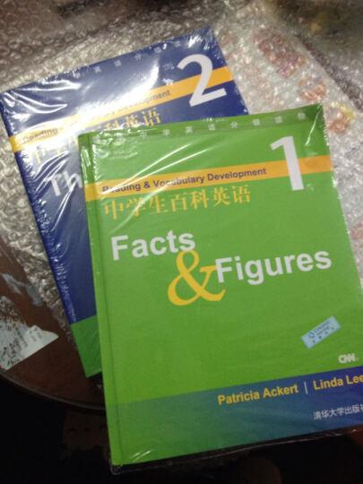 中学生百科英语(附光盘2清华中学英语分级读物) 晒单图