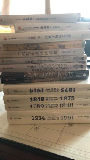 欧洲中世纪三部曲:维京传奇 诺曼风云 拜占庭帝国 中信出版社图书 晒单图
