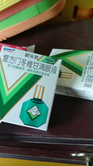 三元 小方白纯牛奶 250ml*24礼盒装(新老包装交替) 晒单图