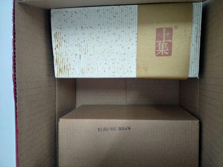 上集 红茶茶叶 滇红茶浓香型散装云南凤庆古树滇红非 特级礼盒装买一送一 滇红红茶 晒单图