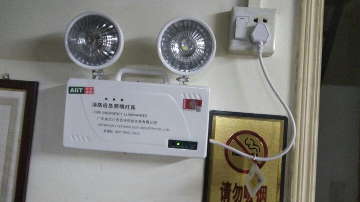 艺光 新国标消防应急灯 楼道走廊消防LED充电 停电消防应急照明灯 双头照明灯 消防应急照 防爆型应急灯 晒单图