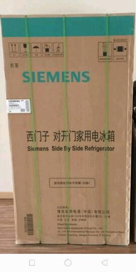 西门子(SIEMENS) 610升 变频风冷无霜 对开门冰箱 旋转制冰盒(不锈钢色)BCD-610W(KA92NV41TI) 晒单图
