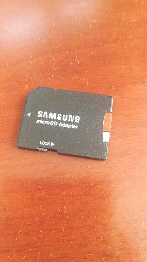 三星(SAMSUNG)存储卡32GB 读速95MB/s  Class10 高速TF卡(Micro SD卡)红色plus升级版 晒单图