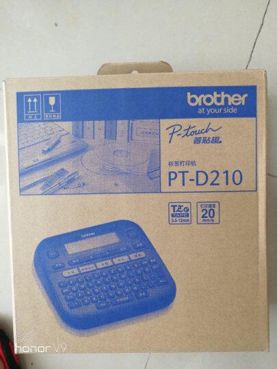 普贴(PUTY)标签机色带9 12mm适用兄弟标签带不干胶标签打印机色带6 18 24 36mm 红底白字 12mm 晒单图